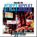 Mighty Crown / Street Jugglaz 4 Dancehall Mix [MIX CD] - これ1枚で現場が体感できる!