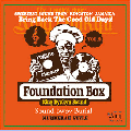 King Ryukyu Sound / Foundation Box Vol.3 -SOUNDBWOY BURIAL- [MIX CD]- ゴールデンエラ! 80年代後半から90年代!!