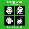 Legend ���� ���� a.k.a. �����ץ쥹���� / Dear Customer 1.5 [MIX CD-R]