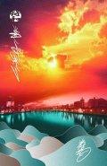 [予約]符和 / 湖ノ音彩(コノネイロ) (カセットテープ / ダウンロードコード付属) - 符和による注目のインストアルバムがカセットテープにてリリース!