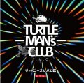 <img class='new_mark_img1' src='https://img.shop-pro.jp/img/new/icons5.gif' style='border:none;display:inline;margin:0px;padding:0px;width:auto;' />[予約] TURTLE MAN's CLUB スリッパ (昭和風スリッパ) ※超特典おまけMIX CD「ジャパニーズレガエ 2」&ステッカー付 [スリッパ+MIX CD]