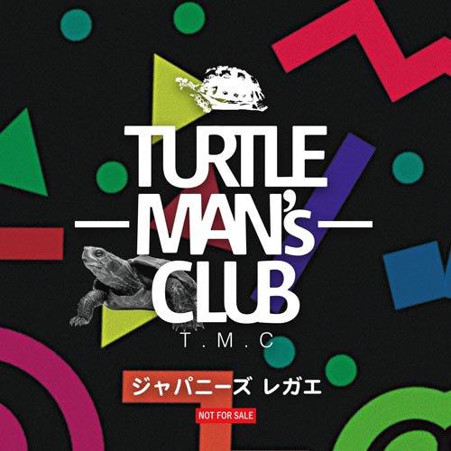 [予約] TURTLE MAN's CLUB NAIL CLIPPERS (昭和風爪切り) ※超特典おまけCD「ジャパニーズレガエ」&ステッカー付 [爪切り+MIX CD]