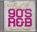 DJ 1ST FINGER / BEST OF 90's R&B [MIXCD] - レアヒット音源やレアリミックスの数々を厳選!!