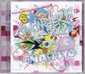 DJ NAN-JYO / MONSTER RADIO VOL.7 [MIX CD] - 全50曲収録!このシリーズでジャンルの枠にとらわれないヒットや現場のPARTYの盛り上がりを体感出来る!!