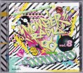 DJ NAN-JYO / MONSTER RADIO VOL.8 [MIX CD] - 全50曲収録!このシリーズでジャンルの枠にとらわれないヒットや現場のPARTYの盛り上がりを体感出来る!!
