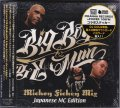 Big Boy & DJ E-Man / Mickey Fickey Mix Japanese MC Edition [MIX CD] -日本を代表するウエッサイアーティストと夢の競演!!