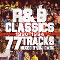 DJ DASK / R&B CLASSICS 77 TRACKS 1990-1994 [MIX CD] - R&Bクラシックを77曲MIXした、誰にも真似できない最高峰の芸術作品!!!