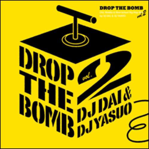 [大推薦★近日入荷]DJ DAI & DJ YASUO / DROP THE BOMB Vol.2 [MIX CD] - 当店で人気だった過去作限定少数再入荷決定!