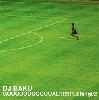 【廃盤】DJ Baku feat. Shing02 / Goooooooooooal!!!!!!! [12