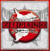 DJ ケンイージー / ZIPANG -日本語ラップ MIX