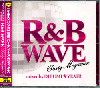 DJ Fumi☆Yeah! / R&B Wave -Party Megamix-