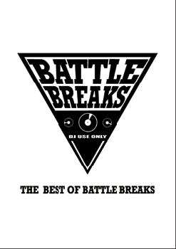 The Best Of Battle Breaks (DATA DVD) - スクラッチネタ!スクラッチライブユーザーも!