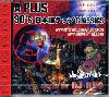 DJ Reo / A+ 90's 日本語ラップCLASSICS