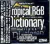 DJ DDT-Tropicana / Tropical R&B Dictionary-Black Edition-〜NJS...