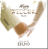 DJ Uho / Happy Wedding - 結婚式の定番ソングをミックス!