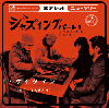 DJ KeitaMan / ジャズイング パート1(JAZZING PART 1) - 独自の表現方法で凝った作品!