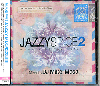 DJ Mike-Masa / Jazzy Spice Vol.2 [MIX CD] - 万人受けJAZZY MIX決定版!第2弾!