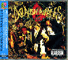 Da Bush Babees / Ambushed ( CD Album ) - We Run Things収録アルバム!