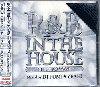 【売切れ次第取扱終了】DJ Fumi☆Yeah! / R&B In The House 〜Electro Wave〜 キャッチーR&Bハウス!