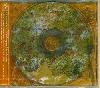 Calm / Bathing in Sunshowers (CD) - 美しい自然の声とメロディーが...