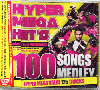【廃盤】DJ Mac Mac Mix / Hyper Mega Hit's!100 Songs House Music +Bonus Mix DVD -100曲!