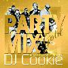 DJ Cookie / Party Mix -Gold [MIX CD] -こんなバージョンあったの?!的な発見も!