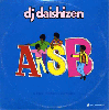 <img class='new_mark_img1' src='https://img.shop-pro.jp/img/new/icons34.gif' style='border:none;display:inline;margin:0px;padding:0px;width:auto;' />[予約]DJ Daishizen ( 大自然 ) / After School Breaks - このディグっぷり半端ないです!