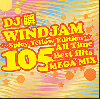 DJ 瞬 / WINDJAM -Spicy Yellow Edition [MIX CD] -イントロ超絶MEGA MIX必聴!