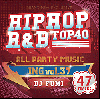 DJ Fumi / Ing Vol.37 [MIX CD] - ALL PARTY MUSICの決定盤!!
