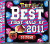 DJ Fumi / The Best First Half Of 2011 - Ing Vol.34 [MIX CD] - ついつい踊ってしまう80分♪