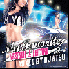 DJ Atsu / My Favorite vol.4 - Westside & Chicano [MIX CD] - ウェッサイシリーズ第4弾!