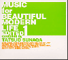 V.A. (Compiled by Tatsuo Sunaga) / Music for Beautiful Modern Life Edited 1 (CD Album)