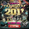 DJ Fumi / The Best Of 2011 -Ing Vol.39- [2MIX CD] - 毎年恒例2011年BESTが早くも登場!