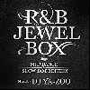 DJ Ya-Zoo / R&B Jewel Box Mid Dance & Slow Jam Edition [2MIX CD] - 極上スローナンバー!