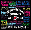 DJ Fuji-9 / Down Town Swing -Collect Of Common Edition- [MIX CD] - Commonのみ!