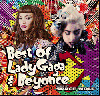 Space Wolf / The Best Of LADY GAGA & BEYONCE [MIX CD] - 2人のQUEEN OF POPのヒット曲のみ!
