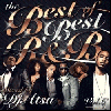 DJ Atsu / The Best Of Best R&B Vol.6 [MIX CD] - 時代や流行を超えたR&BコンプリートMix!