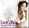 DJ Chii☆ / Lover's Music [MIX CD][CIICD-11] - とことんHappyで甘〜いLovery Mix!