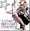 DJ Chii☆ / R&B☆Girls Collection Vol.3 [MIX CD][CIICD-19] - 女性ボーカルヒット曲特集!!
