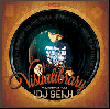 DJ Seiji (SPC) / Triumph Records Presents -Visualibrary Vol.1 [MIX DVD] - 新感覚MIXDVD!