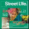 DJ 帝 (Mikado) / Street L1fe Vol.67 [MIX CD] - HIPHOP色が強く、硬派なリスナーに激オススメ!