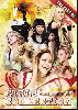 V.A. / THE BEST OF GIRLS COLLECTION episode.1 [2DVD] - 女性R&B / POPのみのPV集!!