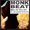 "monk beat / animal collection promotion EP [7""] - UA 久々のフィーチャリング作品!"