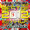 DJ YA-ZOO / Best Of 2012 1st Half Street Ambition Vol.13 [MIX CD] - HOTチューン50曲