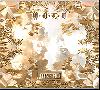 DJ Rob Dinero / Watching Over The Throne -コレクターズエディション通常版- [CD]