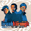 breakthrough feat. Amp Fiddler / Highway 2 U