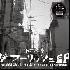 """DJ 松永 / ダフーリッシュ EP [12""""] - 300枚限定一発勝負!豪華面子参加!"""