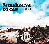 DJ CAN / Sunshower vol.5 [MIX CD] - 最高傑作と呼び声の高い5作目が到着!