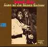 Albert King / King of the Blues Guitar [CD] - Ultimate Forceサンプリングネタ収録!