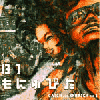 DJ もにゅぴた a.k.a DJ OMI / Catch And Skratch Vol.3 [MIX CD] - スクラッチ好きに!!